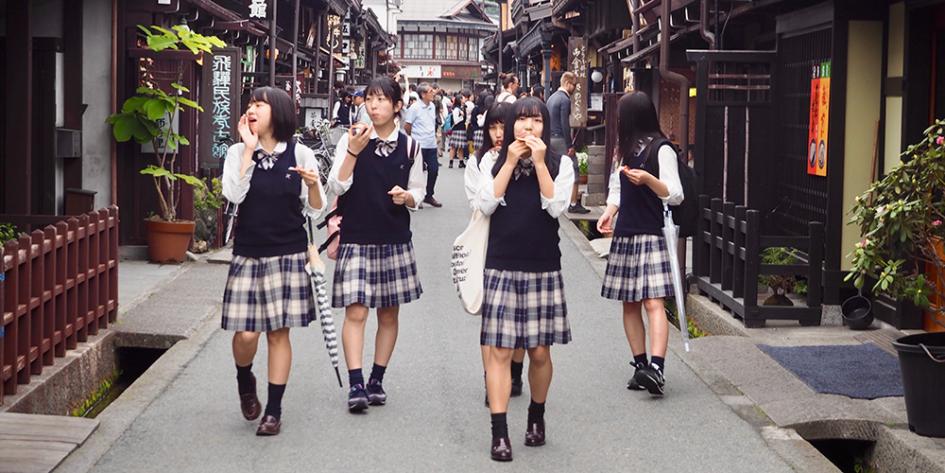 Japan Takayama Schüler