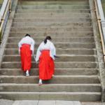 Takayama Tempel Treppe